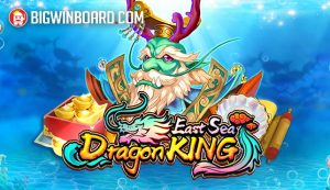 East Sea Dragon King (NetEnt) Slot Review
